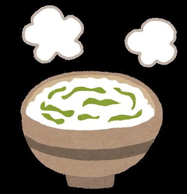 七草粥はいつ食べる?/七草の由来と7つの食材