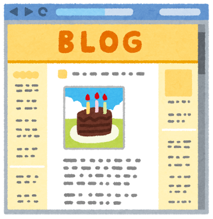 【ブログを31日間毎日更新】してみた現状報告と目標/継続することで見えてきたこと