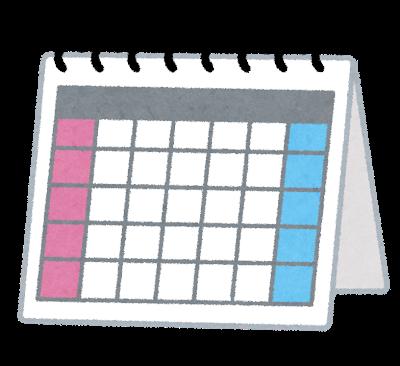 【独学!!】3ヵ月で公務員試験を合格する方法/2年連続合格者が語る。