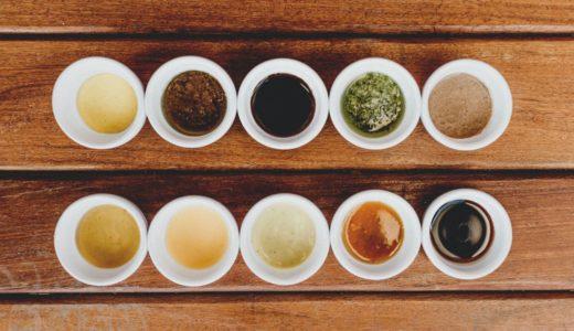 【おいしいお茶】があると食事が華やかになる